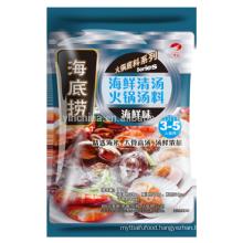 Seafood flavor Haidilao Seafood broth hotpot seasoning