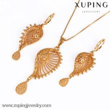 61177-Оптовая Xuping Имитация Золотых Ювелирных Изделий Комплект Ювелирных Изделий