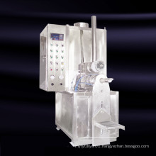 Hot Sale Valve Packing Machine (LCS-FK)