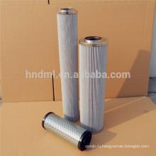 280-Z-210A Сменный стекловолоконный фильтрующий элемент PARKER HYDRAULIC TURBINE FILTER PARKER