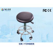 Mingtai Y1 retractable stool