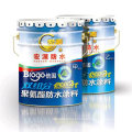 Double Components Polyurethane Waterproof Coating /Building Material /Roof Coating (ISO)