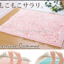 antidérapant mince tapis de bain tapis de bain ensembles en gros