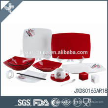 Novo design 65 PCS Porcelana Praça Dinner Set, conjunto de placa de porcelana