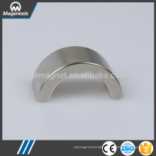 Custom wholesale best quality ndfeb magnetic button