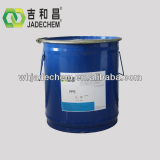China manufacturer PPS Pyridinium propyl sulphobetaine