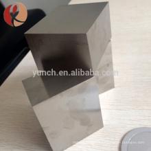 Yunch stock Gr2 titane bloc prix par gramme
