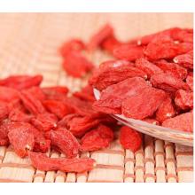 Factory direct supply organic goji berry price