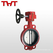 Fire control signal worm gear butterfly valve