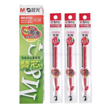 Stationery smooth gel pen red 0.5mm writing pen refill