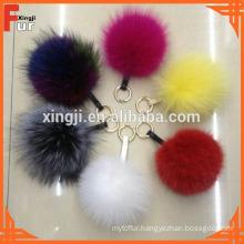 Colorful Fox Fur Pom Poms Keychain