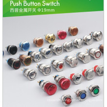 CMP Waterproof electrical switches TOP quality vandal proof push button