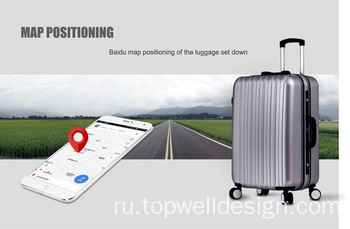 Luggage phone controller in real-time security