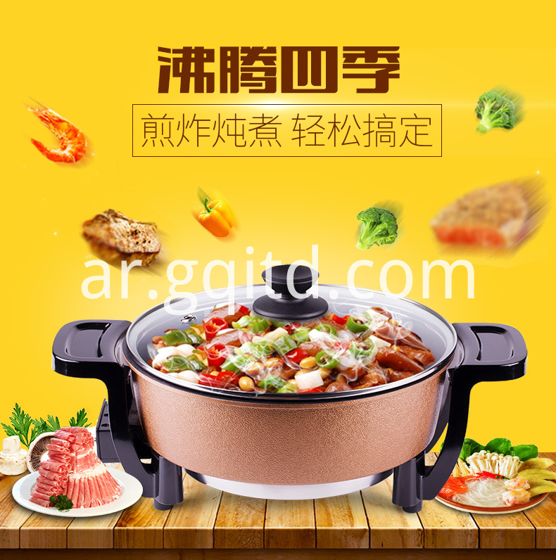 Electric Chaffy Dish