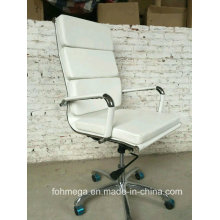 Modern White PU Leather Adjustable Swivel Lift Upholstered Office Chair