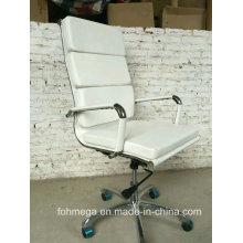 Modernes weißes PU-Leder verstellbares Drehgelenk-gepolstertes Bürostuhl