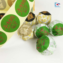 Custom printed round shape masking paper material seal label sticker
