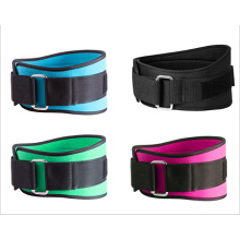 Back lumbar elastic waist brace support belt