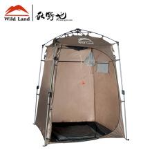 Tragbare Umkleideraum, WC Zelt oder Dusche Zelt (YSGX01)