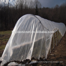 120g pe plastic film for small greenhouse and mini greenhouses