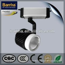 2013 BTL030A 15W clothing shop led low voltage track lights