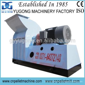 CE approuvé approuvé la liste de prix de meulage de sciure de bois Yugong