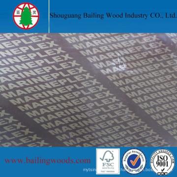 A madeira quente da venda de 12mm enfrentou a madeira compensada