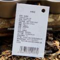 Огонь клен ВМП-T321 поход титана чай рыбалка чай Кубок