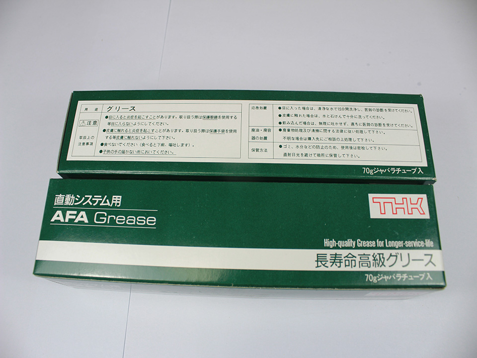 Thk Afa grease 70g 400g