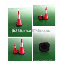 PLASTIC TRAFFIC CONE, PE ROAD CONE