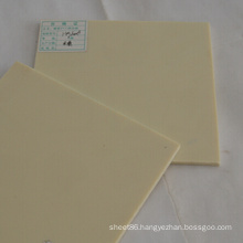 Gray Color Lowest PVC Sheet Price