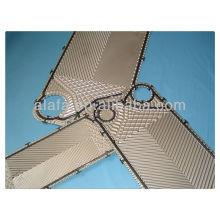 Пластин связанных с пластиной из нержавеющей стали передачи тепла S21