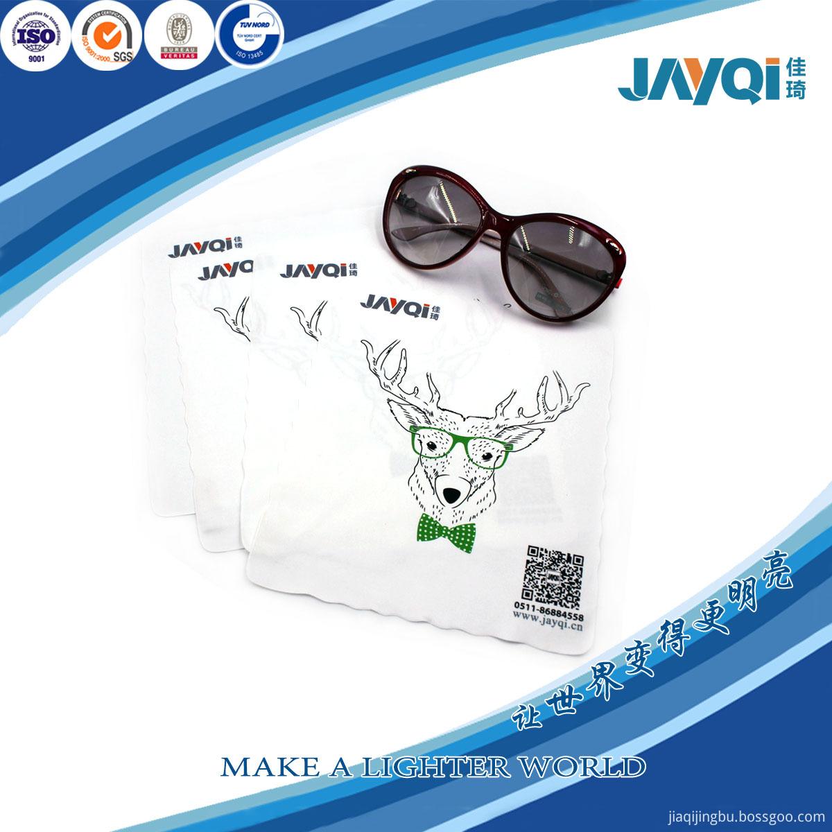 Hot Sales Micro Fiber Clean Cloth