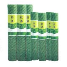 PVC Coated Hexagonal Wire Netting (HT-39)