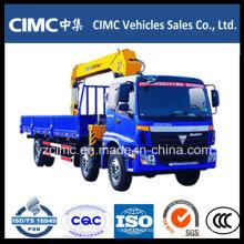 Guindaste montado caminhão de XCMG 12ton (QY12SK3Q)