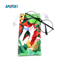 Drawstring Microfibre Reading Glasses Pouch