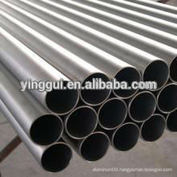 Hot sale 7075 Aluminum tube/pipe - Manufacturer Factory price