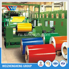 Best quality Color Coated Steel Coil