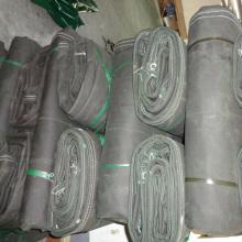 Bâche PVC