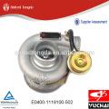 Geniune Yuchai Турбокомпрессор для E0400-1118100-502