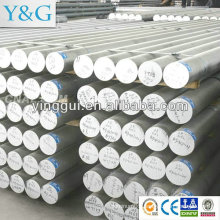 5556(N61) 5052(A-G2.5C) 5050(A-G1.5) 5154A(A-G3C) ALUMINIUM ALLOY BRUSHED ROUND SQUARE RECTANGLE OVAL HEXAGONAL BAR