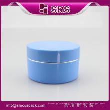 SRS free sample cosmetic 100ml 200ml plastic hair pomade jar
