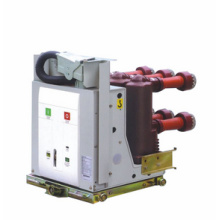 Hvd2 Medium Voltage Vacuum Circuit Breaker