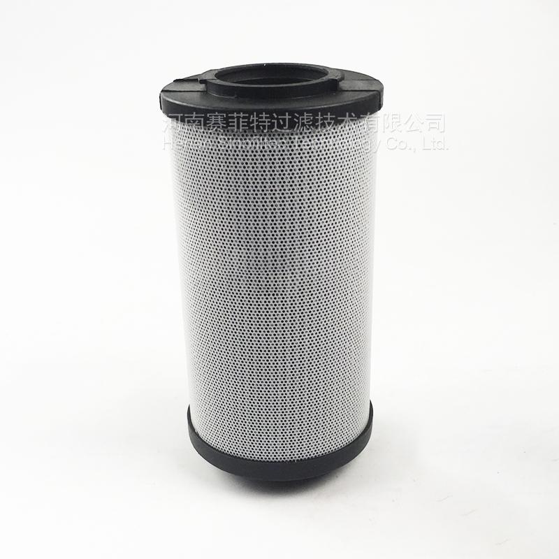 0330R005BN4HC Oil Filter Elements