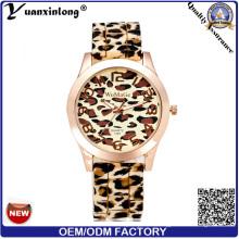 Yxl-180 reloj de goma promocional de la manera señoras Sport Vogue reloj de pulsera de leopardo de los hombres logotipo personalizado de encargo de la calidad más baratos