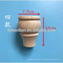 Хорошее качество деревянной мебели ножки булочки ножки круглые деревянные ножки