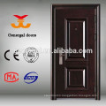 ISO9001 thermal PU foam core Steel Entry door