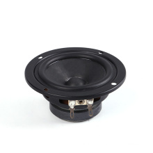 "3"" Coil 13 Single Speaker"
