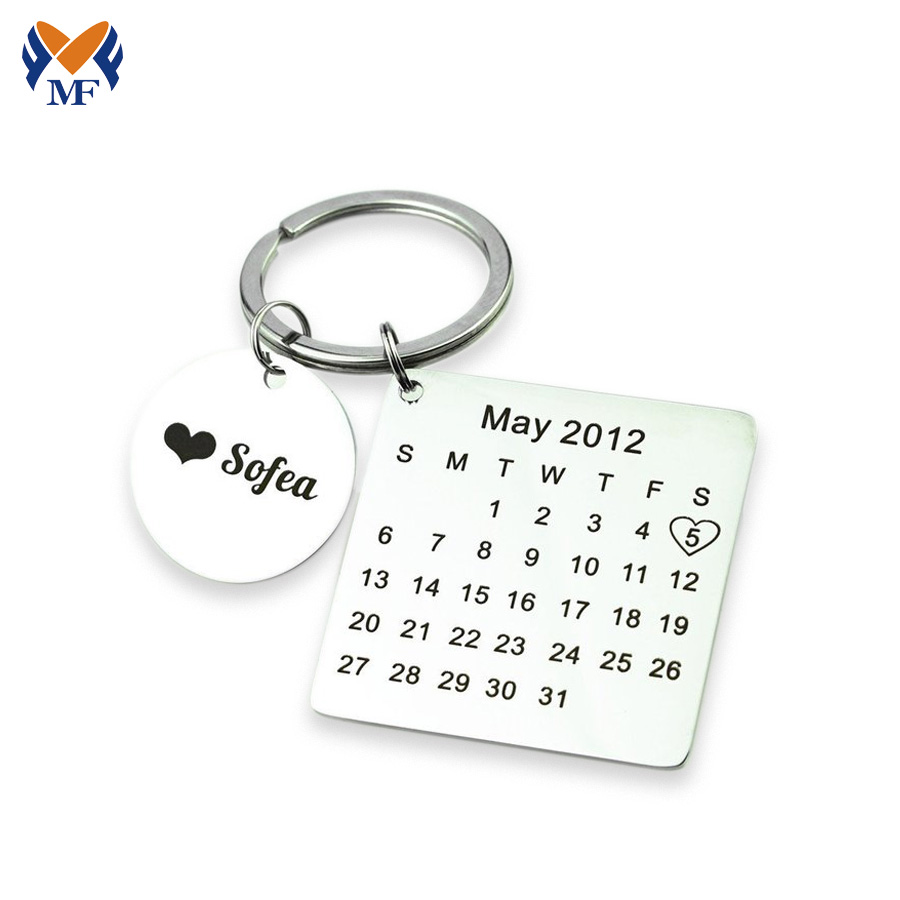 Personalized Keychain Amazon