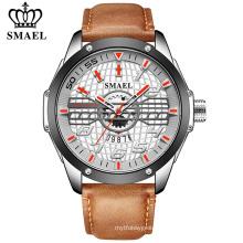 SMAEL Men's Fashion Sport Watches Men Quartz Watch